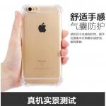 เคส Huawei GR5 ซิลิโคน soft case หุ้มขอบปกป้องตัวเครื่อง โปร่งใสสวยมากๆ ราคาถูก