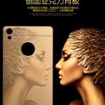 เคส Huawei P7 ขอบเคสโลหะ Bumper + พร้อมแผ่นฝาหลังเงางามสวยจับตา ราคาถูก
