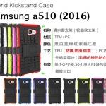 เคส Samsung Galaxy A5 2016 เคสกันกระแทก สวยๆ ดุๆ เท่ๆ แนวอึดๆ แนวทหาร เดินป่า ผจญภัย adventure มาใหม่ ไม่ซ้ำใคร ตัวเคสแยกประกอบ 2 ชิ้น ชั้นในเป็นยางซิลิโคนกันกระแทก ครอบด้วยแผ่นพลาสติกอีก1 ชั้น สามารถกาง-หุบ ขาตั้งได้