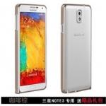 เคส note 3 Case Samsung Galaxy note 3 ขอบเคส Bumper โลหะ บางเพียง 0.7 mm เงาๆ สวยๆ ด้านในมีวัสดุกันรอย 0.7MM thin metal frame Samsung note3 border