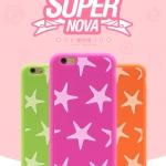 เคส iPhone 6 / 6s (4.7 นิ้ว) ซิลิโคนชนิดนิ่มลายดาวสีสันสดใส น่ารักมากๆ ราคาถูก (ไม่รวมสายคล้อง)