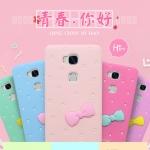 เคส Huawei GR5 ซิลิโคน Polka Dot โบว์น้อยน่ารักมากสีพาสเทลคุณหนูมากๆ ราคาถูก (ไม่รวมสายคล้องคอ)
