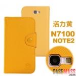 เคส Note 2 Case Samsung Galaxy Note 2 II N7100 เคสกระเป๋าหนังฝาพับข้างสีสดสวยๆ ด้านในเป็นซิลิโคน TPU นิ่มๆ ไม่ทำให้ตัวเครื่องเป็นรอย สามารถใส่บัตร ใส่ธนบัตรได้ holster original * color love * raincoat protective shell