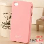 case iphone 4s 4 เคสซิลิโคน TPU happymori นิ่มๆ สีสวย น่ารักๆ Korean Tide brand happymori iPhone4 4S