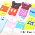 เคส HTC One M8 ซิลิโคน 3D มิกกี้ มินนี่ แซลลี่ เดซี่ โดนัลด์ สุดน่ารัก เคสมือถือ ขายปลีก ขายส่ง ราคาถูก -B-