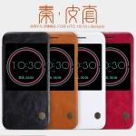 Case HTC 10 (HTC M10) แบบฝาพับหนังเทียมโชว์หน้าจอด้านบน NILLKIN หรูหรามาก ราคาถูก