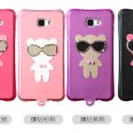 เคส Samsung Galaxy A9 Pro พลาสติก TPU ลายหมีน้อยใส่แว่นแสน่ารัก ราคาถูก