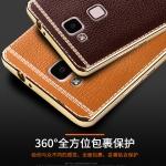 Case Huawei Ascend Mate 7 เคสหนังเทียมขอบทอง นิ่ม เรียบหรู สวยมาก ราคาถูก