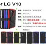 เคส LG V10 เคสกันกระแทก สวยๆ ดุๆ เท่ๆ แนวอึดๆ แนวทหาร เดินป่า ผจญภัย adventure มาใหม่ ไม่ซ้ำใคร ตัวเคสแยกประกอบ 2 ชิ้น ชั้นในเป็นยางซิลิโคนกันกระแทก ครอบด้วยแผ่นพลาสติกอีก1 ชั้น สามารถกาง-หุบ ขาตั้งได้