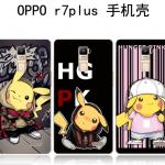 case oppo r7 plus พลาสติก TPU ลายการ์ตูนสุดฮิตแห่งยุค ราคาถูก