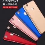 Case Huawei P9 Lite พลาสติกเคลือบเมทัลลิคแบบประกบหน้า - หลังสวยงามมากๆ ราคาถูก
