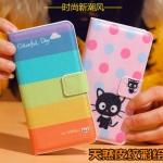 เคส Meizu MX4 แบบฝาพับหนังเทียมลายการ์ตูนแสนน่ารัก ราคาถูก