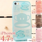 เคส iphone 6 4.7 inch ซิลิโคน TPU ลายพอลแฟรง ลิงสุดกวนโปร่งใส ราคาถูก -B-