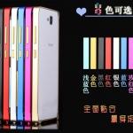เคส Huawei Honor 3C Bumper โลหะ ขอบเคสโลหะน้ำหนักเบา เชื่อมต่อโดยการไขน๊อต ใส่แล้วหรูหราไฮโซเท่สุดๆ