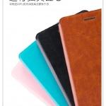 เคส Zenfone Zoom ZX551ML แบบฝาพับหนังเทียมสวยหรู MOFI สุดคลาสสิคควรมีติดไว้ ราคาถูก