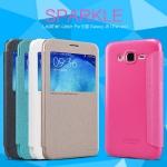 เคส Samsung Galaxy J5 แบบฝาพับหนังเทียมสีเมทัลลิคสุดคลาสสิคสวยหรูมากๆ ราคาถูก