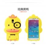 เคส Samsung Galaxy Note 4 ซิลิโคน 3 มิติ เป็ดน้อย ราคาถูก