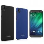 Case HTC Desire 728 dual sim พลาสติกสีพื้น imak พื้นผิวกันลื่น ราคาถูก