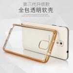 Case Samsung Note 3 ซิลิโคน TPU โปร่งใสขอบเงางาม ราคาถูก