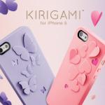 case iphone 5 เคสไอโฟน5 เคสแนวกระดาษตัดลายผีเสื้อและหัวใจ love butterfly paper cutting kirigami