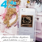 case iphone 4 เคสไอโฟน4s TPU ขวดน้ำหอมคิตตี้แสนสวยน่ารักมากๆ
