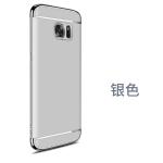 เคส Samsung A7 2016 พลาสติกขอบทองสวยหรูหรามาก ราคาถูก