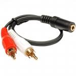 ขาย X-tips สายแปลง 3.5 to RCA(ขาวแดง) / สายแปลง ขาวแดง RCA To 3.5mm