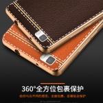 case huawei p8 lite เคสหนังเทียมขอบทอง นิ่ม เรียบหรู สวยมาก ราคาถูก