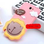 Case Samsung Galaxy Note 2 Butter Lion เคสซิลิโคน 3D ลายสิงโตเป็นพระอาทิตย์น่ารักๆ เคสมือถือราคาถูกขายปลีกขายส่ง