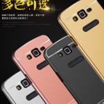เคส Samsung Galaxy Grand Prime แบบประ 2 ชิ้น ขอบเคสโลหะ Bumper + พร้อมแผ่นฝาหลังเงางามสวยจับตา ราคาถูก