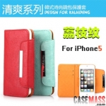 case iphone 5 เคสไอโฟน5 กระเป๋าหนังฝาพับข้างติดแม่เหล็ก mobile phone wallet set