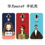 เคส Huawei Mate 9 ซิลิโคน soft case แบบนิ่ม สกรีนลายการ์ตูนสุดเท่ ราคาถูก
