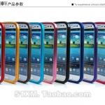 เคส s3 Case Samsung Galaxy s3 III i9300 กรอบ bumper โลหะอะลูมีเนียมเงาๆ สวยๆ แยกประกอบ 2 ชิ้น แบบสไลด์ This section aluminum shell completely