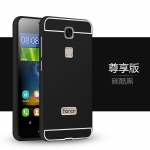 เคส Huawei GR3 ขอบเคสโลหะ Bumper + พร้อมแผ่นฝาหลัง ราคาถูก