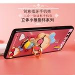 เคส Huawei P9 พลาสติกโปร่งใสขอบสีพาสเทลลายลิงน้อยแสนน่ารัก พร้อมแหวนสำหรับตั้ง ราคาถูก (ไม่รวมสายคล้อง)