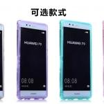 Case Huawei P9 ซิลิโคน TPU soft case แบบฝาพับโปร่งใสสีต่างๆ สวยงามมากๆ ราคาถูก