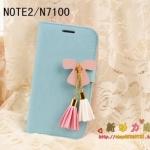 Case Samsung Galaxy Note 2 เคสฝาพับหนังเทียมมีสายห้อยเป็นพู่สวยๆ Korean bow tassel เคสมือถือราคาถูกขายปลีกขายส่ง