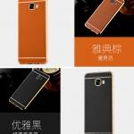 เคส Samsung C7 เคสหนังเทียมขอบทอง นิ่ม เรียบหรู สวยมาก ราคาถูก