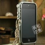 case iphone 5 เคสไอโฟน5s TRIGGER Premium metal bumper ขอบเคสโลหะสุดเท่ ไม่ต้องใช้น๊อตหรือไขขวง มีเชือกห้อย สวยๆ ดุๆ