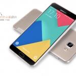 เคส Samsung Galaxy A9 Pro ซิลิโคน NILLKIN โปร่งใส โชว์ตัวเครื่อง ราคาถูก