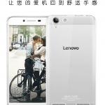 เคส Lenovo K5 / K5 Plus พลาสติกโปร่งใส imak โชว์ตัวเครื่องเต็มที่ ราคาถูก