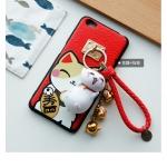 Case VIVO Y55 พลาสติก TPU ลายการ์ตูนพร้อมที่ห้อย Lucky cat เฮงๆ เข้าชุดน่ารักๆ ราคาถูก