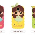 เคส Samsung Galaxy S5 ซิลิโคนเด็กผู้หญิงน่ารักสดใสมากๆ ราคาส่ง ราคาถูก