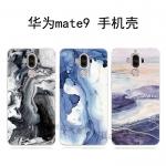 เคส Huawei Mate 9 ซิลิโคน soft case แบบนิ่ม สกรีนลายกราฟฟิคสุดสวย ราคาถูก