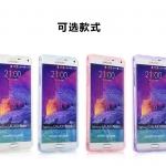เคส Samsung Galaxy Note 4 ซิลิโคน TPU soft case แบบฝาพับโปร่งใสสีต่างๆ สวยงามมากๆ ราคาถูก