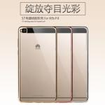 Case Huawei P8 ซิลิโคน TPU โปร่งใสขอบเงางาม ราคาถูก