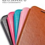 เคส Samsung Galaxy S7 EDGE แบบฝาพับหนังเทียมสุดคลาสสิคสวยหรูมากๆ ราคาถูก