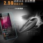 ฟิล์มกระจกนิรภัย Huawei P9 Plus ป้องกันหน้าจอ ราคาถูก (รูปใช้เพื่อแจ้งลักษณะของฟิล์มเท่านั้น อาจจะเป็นรูปที่ไม่ตรงรุ่น ให้ดูที่ชื่อของสินค้าเป็นหลักครับ)