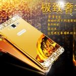 เคส Samsung Galaxy A5 แบบประ 2 ชิ้น ขอบเคสโลหะ Bumper + พร้อมแผ่นฝาหลังเงางามประดับคริสตัลสวยจับตา ราคาถูก