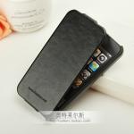 case iphone 5 เคสไอโฟน5 เคสหนังฝาพับบน Koobos บางเรียบหรู Genuine Koobos iphone5 protective shell leather retro case turned down